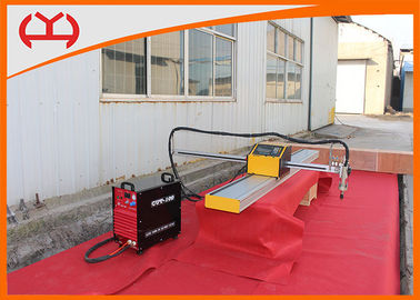 China 13 Months Warranty CNC Portable Flame Cutting Machine For Steel Iron Cutting supplier