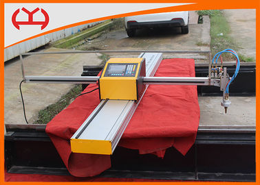 China Industrial CNC Oxy Fuel Cutting Machine Multi Languages For Metal Metallurgy supplier