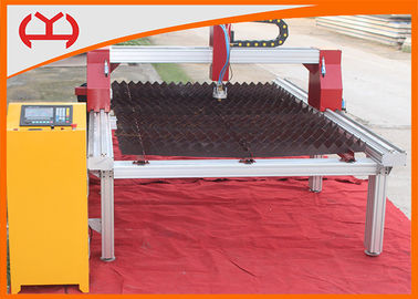 China 1500 * 3000 mm Table Plasma Cutter / CNC Cutting Machine 7.0 inches LCD Display supplier