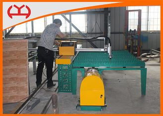 China Programmable CNC Pipe Cutting Machine For Circle Plate supplier