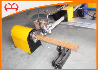 China Carbon Steel CNC Pipe Cutting Machine for Metal Processing supplier