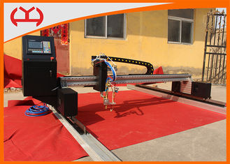 China Stepper Motor Small Gantry Plasma Carbon Steel Cutting Machine For Military Industry supplier