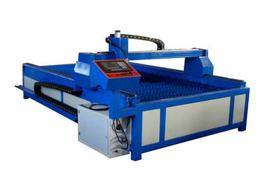 China 1500 * 3000MM Table CNC Plasma Cutter Bilateral Drive Power-off Memory Function supplier