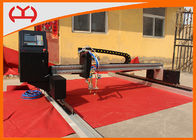 China Stepper Motor Small Gantry Plasma Carbon Steel Cutting Machine For Military Industry factory