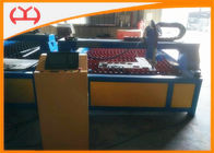 China Anti - Collision Holder Table Automated Industrial CNC Plasma Cutter For Iron  Steel Metal factory