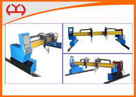 China Arc Voltage Height Control Big Gantry Flame CNC Cutting Machine Multi Torches factory