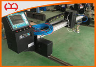 China Custom Size Industrial CNC Plasma Cutter With Bilateral Drive 1500 Watt factory