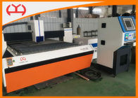 Servo Motor Fiber Laser Cutting Machine For Carbon / Stainless / Aluminum Sheet