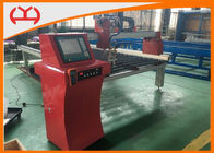 Bilateral Drive Table CNC Plasma Cutter 1500 * 300MM CNC Sheet Metal Cutting Machine