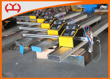 China Easy Operation Industrial Portable CNC Plasma Cutter With Auto Ignition Device distributor