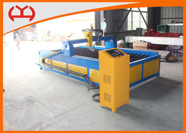 China High Precision Integral Type CNC Table Plasma Cutter With Automatic Torch Height distributor