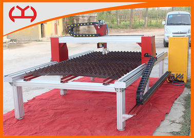 China CE Approval Table CNC Metal Cutting Machine With Plasma / Flame Cutting Mode distributor