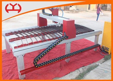 China Cutting Area 1500 * 3000 mm Table Plasma Cutter For Metal Sheet Cutting distributor