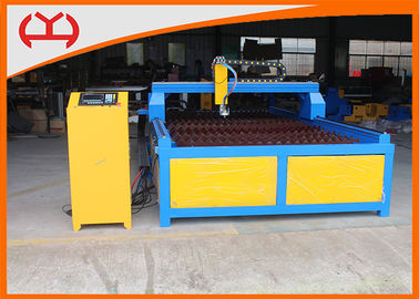 China Oxygen Fuel Desktop CNC Plasma Cutting Machine / Flame Cutter For Metal Sheet 0 - 8000 Mm / Min distributor
