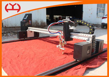 China 0 - 8000 mm / min Gantry Cutting Machine Plasma / Flame CNC Gas Cutting Machine distributor