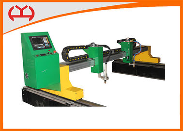 China Metal Steel Plate Light Duty Gantry CNC Cutting Machine Plasma / Flame Cutting distributor