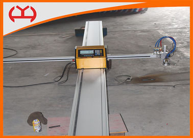 China Metal Small Portable CNC Plasma Cutter Machine With One Auto Flame Torch Standard distributor