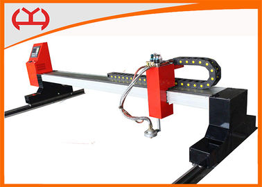 China Automated Mini Gantry CNC Flame Cutting Machine Multiple Cutting Torches distributor