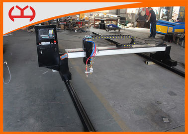 China Bilateral Drive High Precision CNC Plasma / Flame Cutter For Aluminum Sheet distributor