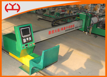 China Heavy Duty Industry Gantry CNC Cutting Machine With Two Sets Lifting Body distributor