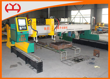 China High Precision Sheet Metal Plasma Cutting Machine With Two Torches Gantry Structure distributor